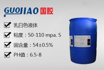 产品名称:水性铝箔胶